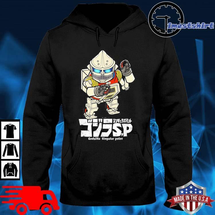 Godzilla Singular Point Jet Jaguar Shirt hoodie den
